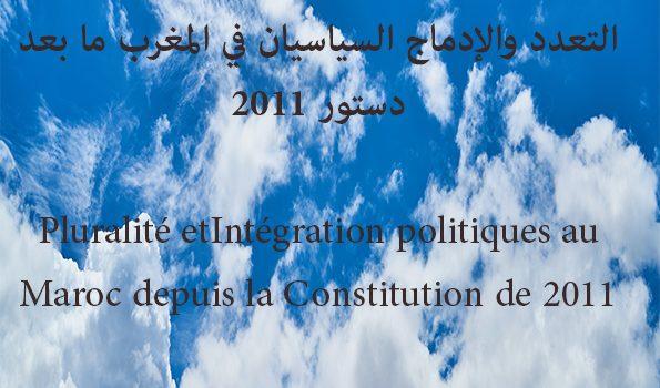 Pluralité et intégration politiques au Maroc